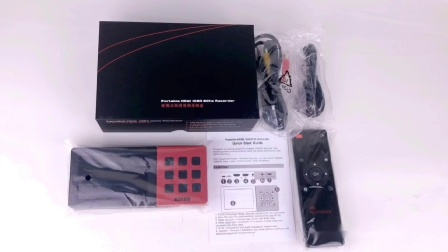 ezcap273A全高清带屏录制播放盒