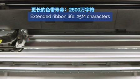 普印力S809