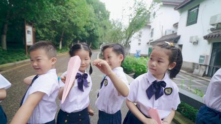 20200712无锡市蔡墅巷幼儿园毕业季微电影