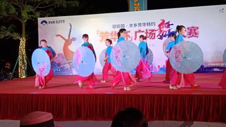 广结人缘舞蹈队《一湖清水》