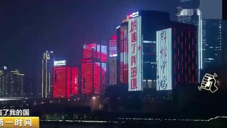 二胡版《祖国万岁》,全国33城地标强势表白阿中