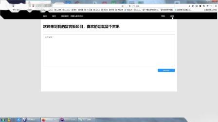 9、用户注册页面布局,验证码的布局实现
