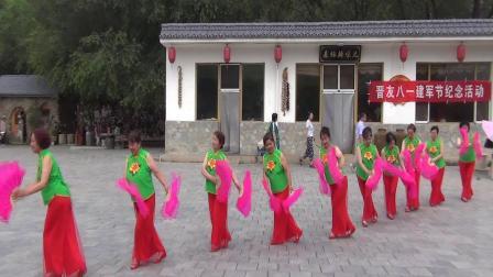 2020年晋友群庆祝八一建军节活动 舞蹈《亲疙蛋下河洗衣服》
