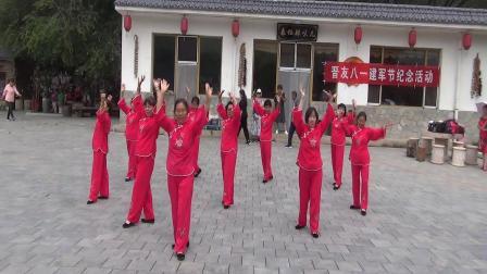 2020年晋友群庆祝八一建军节活动 戏曲舞蹈《谁说女子不如男》