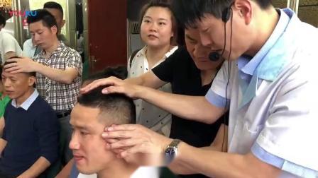 张振听零力度正骨治疗偏头痛手把手教学指导学员练习学习实操演示视频_高清