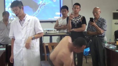 张振听零力度治疗急性腰扭伤腰痛柔性无痛正骨诊断以及手法_超清