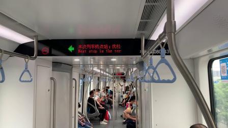 上海地铁8号线(泥鳅三世884)联航路-沈杜公路
