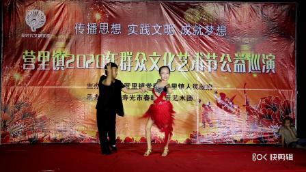 王安丰 杨茹炜的 拉丁舞《舞动全城》摄制 单国治
