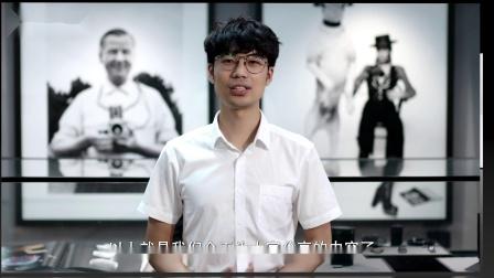 15.哈苏X1D II 50C相机连载教学视频 关于配置菜单相关问题