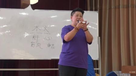 61刘红云老师董氏针灸+刺络放血综合实战技术分享