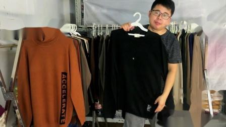 简墨男装毛衣款式展示杂款男装毛衣视频
