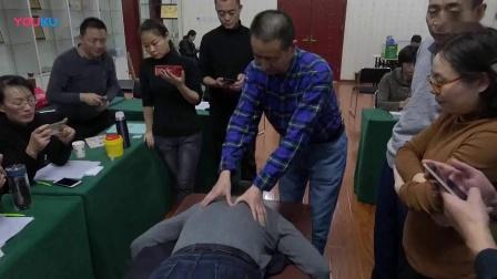 中推张德祥治疗胸腹腰部颈肩腰腿疼痛部手法教学指导_超清