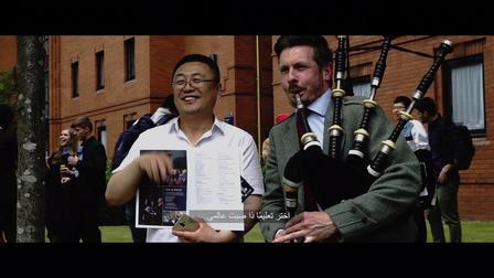 苏格兰正当时   选择斯特灵大学 开启你的留学生涯