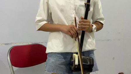 二胡七级【豫北敘事曲】演奏:蒋迅格  指导老师:李世奇