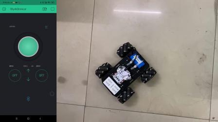 【RuilongMaker】Blynk_Omnicar 麦克纳姆轮小车 ESP32机器人