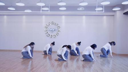 绝美现代舞《像鱼》青岛Ladys舞蹈 艺考推荐