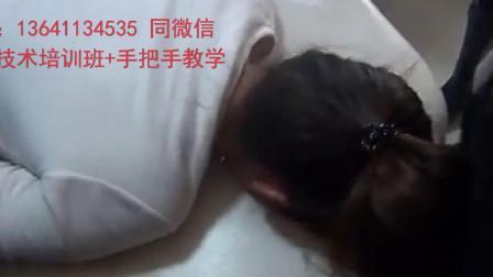 李茂发:达摩正骨-肩周炎简单操作手法练习