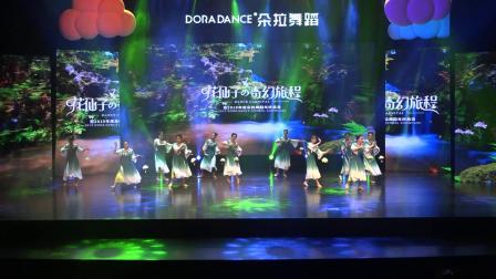 2019朵拉舞蹈年终汇演11-《放灯行》