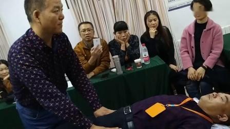 中医公益交流会骨盆修复手法_超清