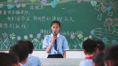 2020如皋市港城实验小学六二班毕业季微电影