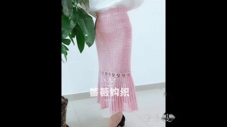 蔷薇钩织视频第141集千金裙片头