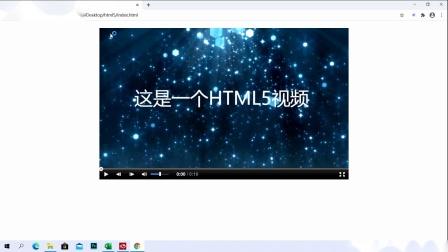 会声会影制作html5视频效果预览