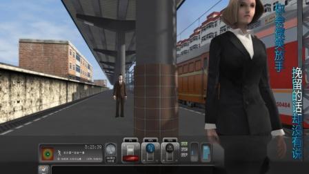 和谐中国模拟火车视频集兰新线DF4B牵引普速原色25G下