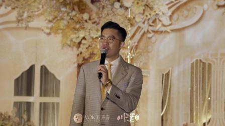 葉霖曦同學粤语婚礼案例-《最想吐槽的爱情》