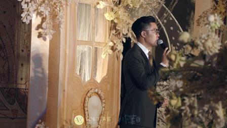 葉霖曦同學粤语婚礼案例-《安心》
