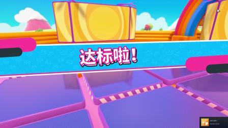 【炫X】大型在线多人运动游戏 糖豆人和朋友欢乐试玩