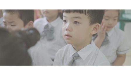 2020年欧蒙双语幼儿园毕业班微电影
