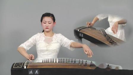 邓翊群专项练习曲30首 | 《长摇练习》示范
