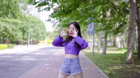 自恋舞→我怎么这么好看