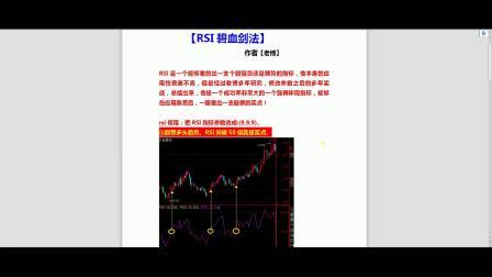 股票入门基本面分析课程 (9)