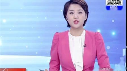 安徽公共[新闻第一线]:中铁四局引绰济辽项目穿过全线首个主隧洞断层带