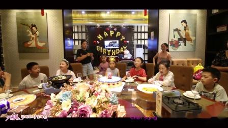陈嗣璟10岁生日宴