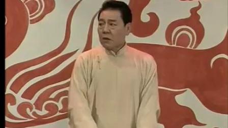 单田芳评书 隋唐演义 088_标清