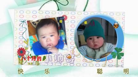 轩 辕3--5岁生日快乐