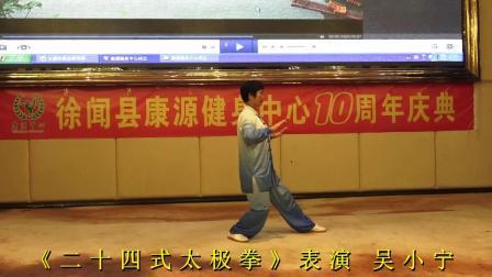 吴小宁相册(2020.8.8)