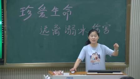 青田县腊口铁资中学李红燕珍爱生命,预防溺水伤害