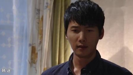 韩剧:金素妍为总裁得病伤心,总裁也想明白最爱他的是素妍