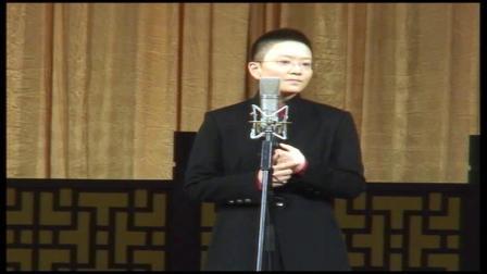 王珮瑜在纪念范石人先生演唱会的讲话、演唱2012.10.9