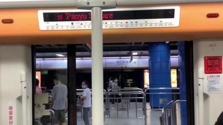 广州地铁3号线b1南瓜3A17关门