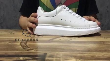 McQueen小白鞋麦昆真假对比细节鉴定