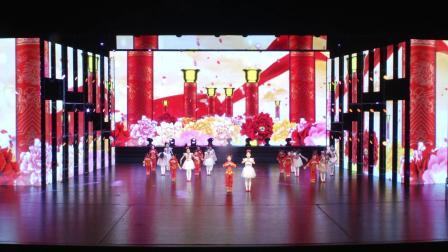 第十六届德艺双馨邯郸市金芭蕾舞蹈学校