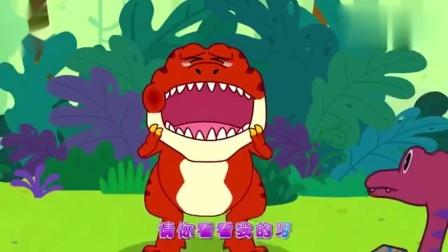 宝宝巴士:拔牙真恐怖,牙医太厉害了,这个有些惨烈,霸王龙怕了