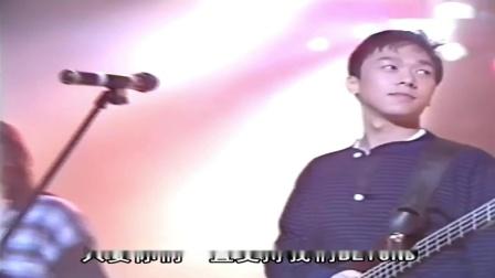 海阔天空93创作人音乐会