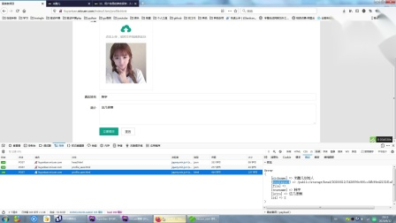 13、用户信息的修改头像保存session更新及助手方法的封装