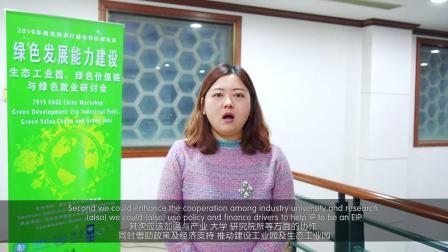 Suzhou workshop Video (UNIDO)