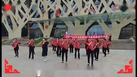蒲县老体协健身站全民健身日体育舞蹈展示《油麦花》
